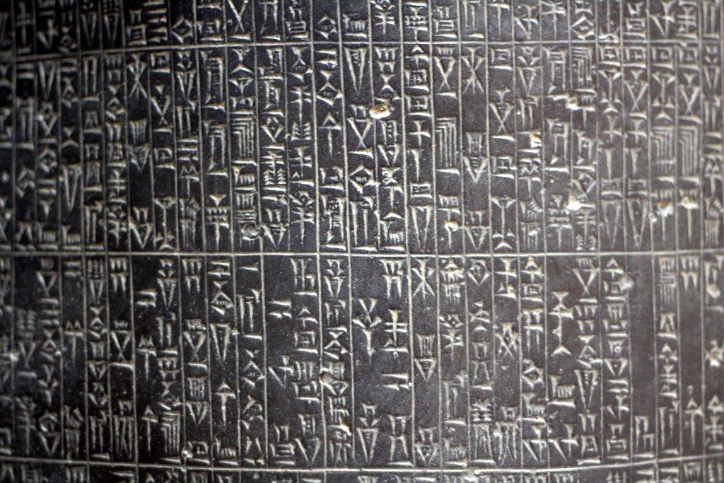 Sumerian cuneiform, Pergamon Museum Berlin. Photo: Sanjin Đumišić.