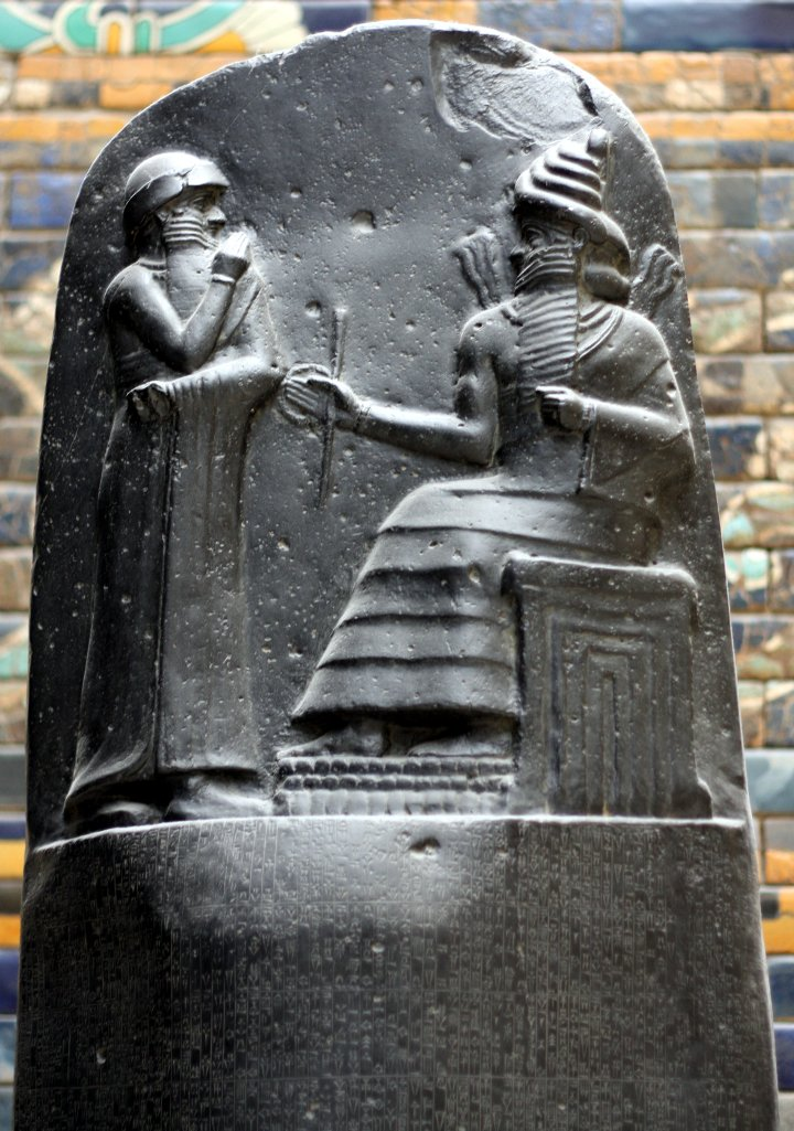 Sumerian stele, Pergamon Museum Berlin. Photo: Sanjin Đumišić.