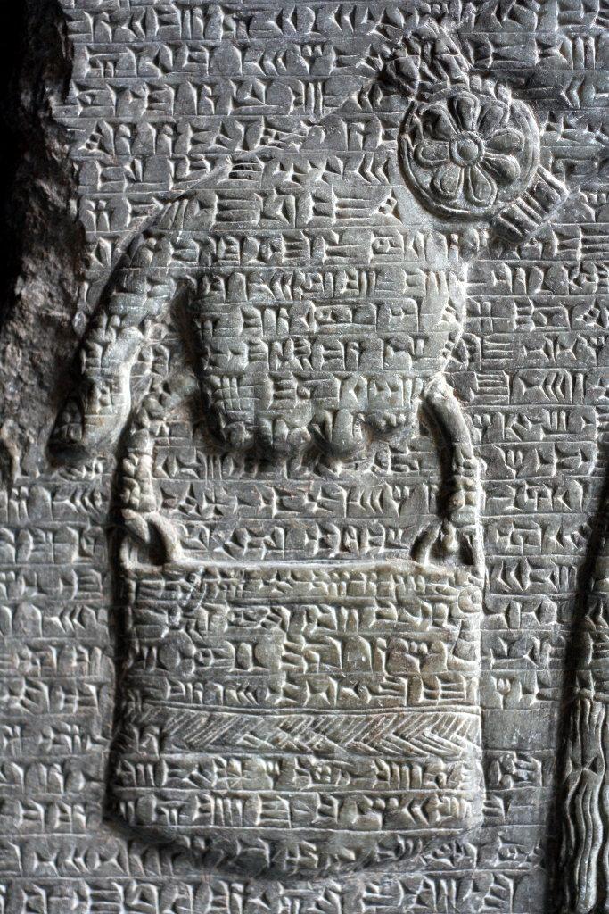 Sumerian cuneiform. Sumerian Ouroboros, hand detail. Photo: Sanjin Đumišić.
