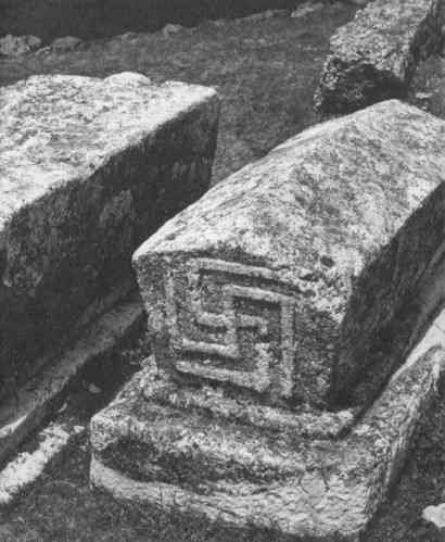 Bosnian swastika on stećak.