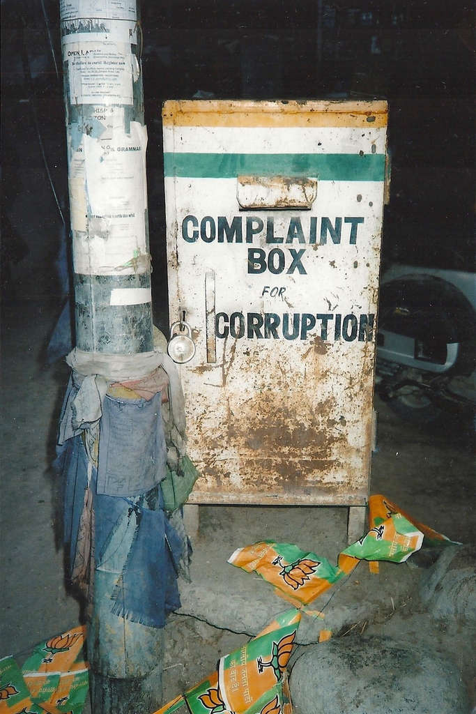Complaint box for corruption. Photo: Sanjin Đumišić.