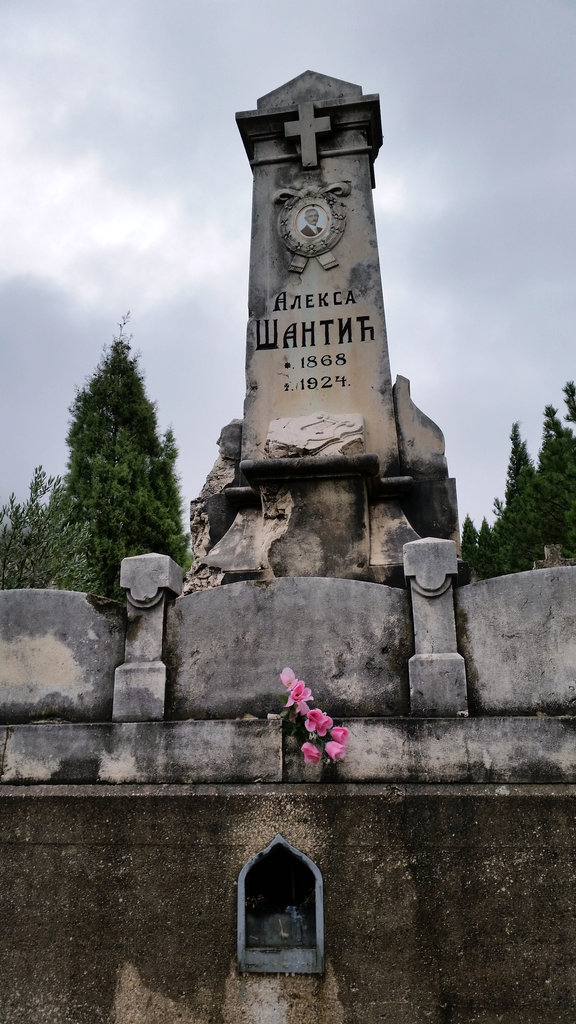 Grave of Aleksa Šantić. Photo: Sanjin Đumišić.