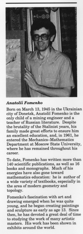 Anatoly Fomenko artwork.
