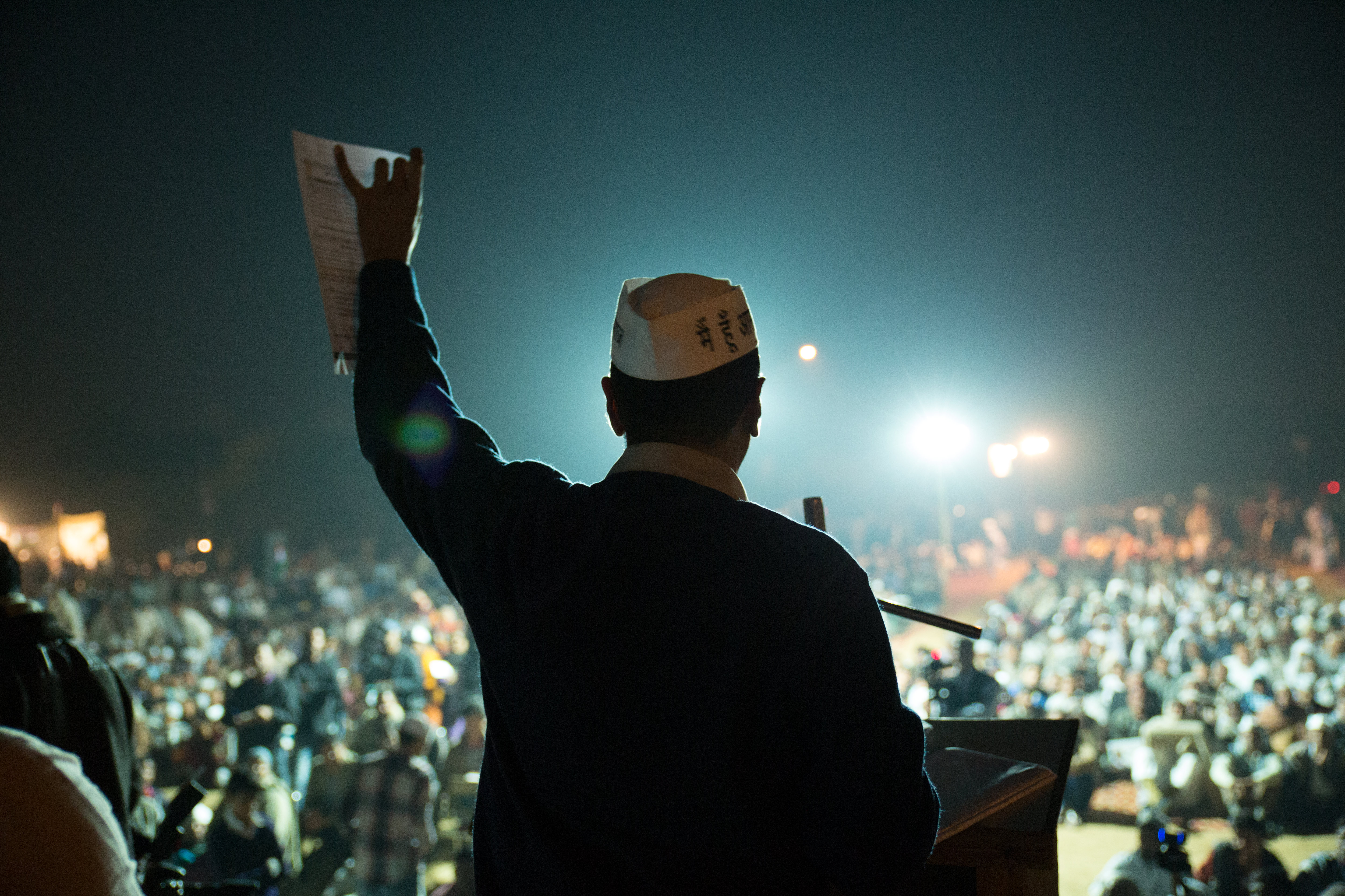 Arvind Kejwiwal - An Insignificant Man.
